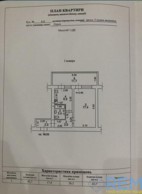 продажа однокомнатной квартиры номер A-152588 в Киевском районе, фото номер 7